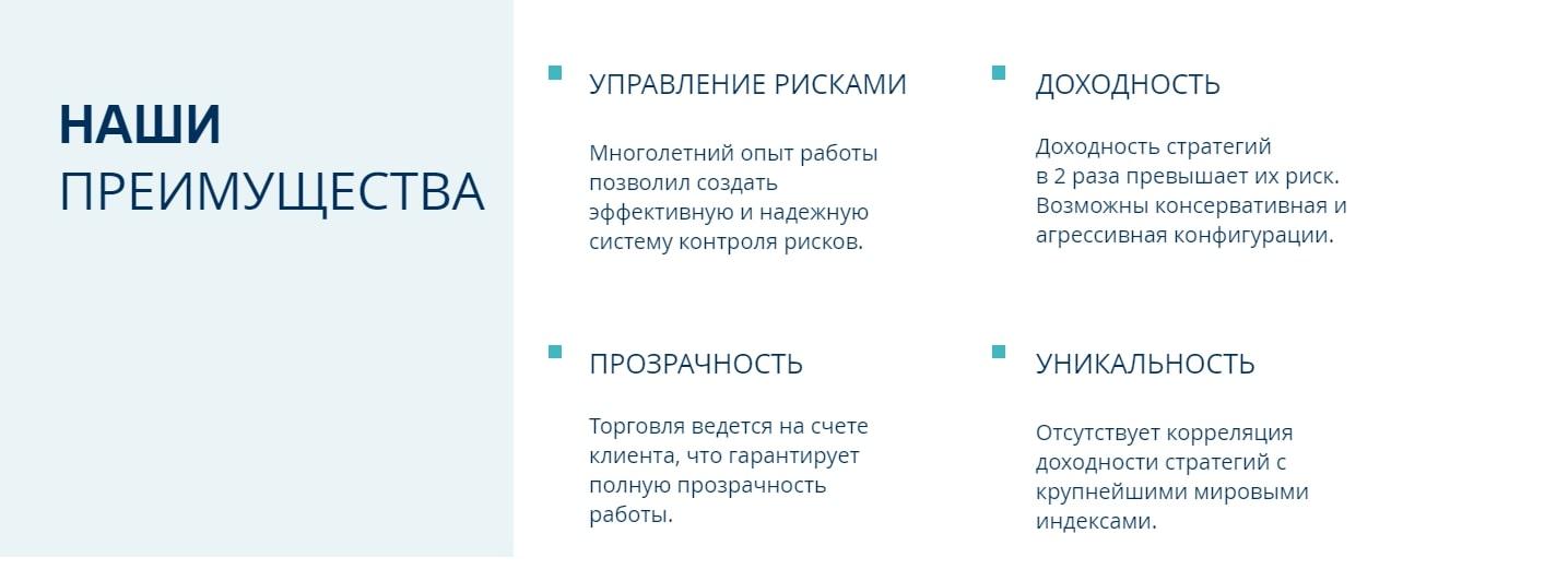 Честная компания или жулики: обзор Zorg Investments и отзывы реальных людей обзор