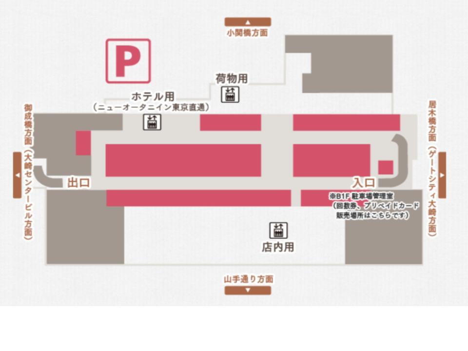 B063.【大崎ニューシティ】B2Fフロアガイド171115版.jpg