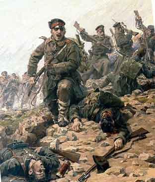 Болгарская армия