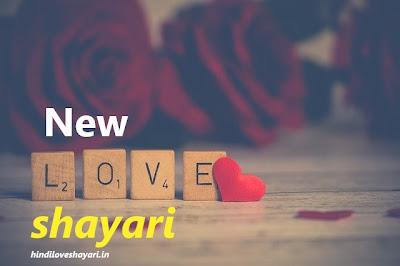 New love shayari images
