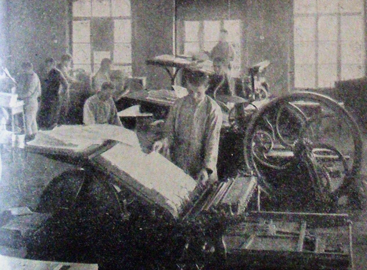 Друкарня БУПРу №1. Фото 1925 року