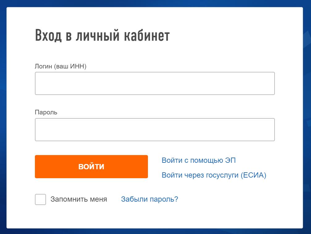 Оплата кредита хоум банка онлайн