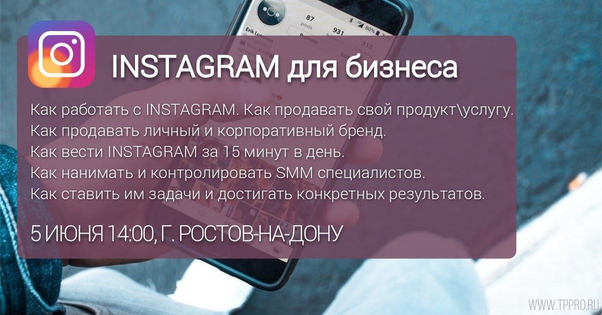 C:\Users\Людмила\Pictures\ГарФонд\Кр.стол по Инстаграм.jpg