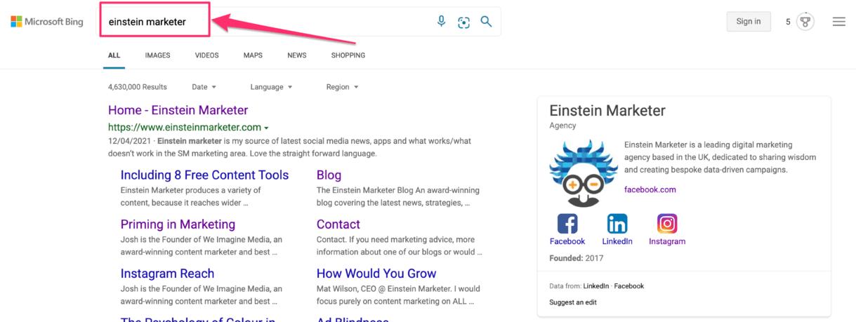 einstein marketer search query