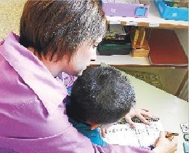 La asociación trabaja con personas con autismo.