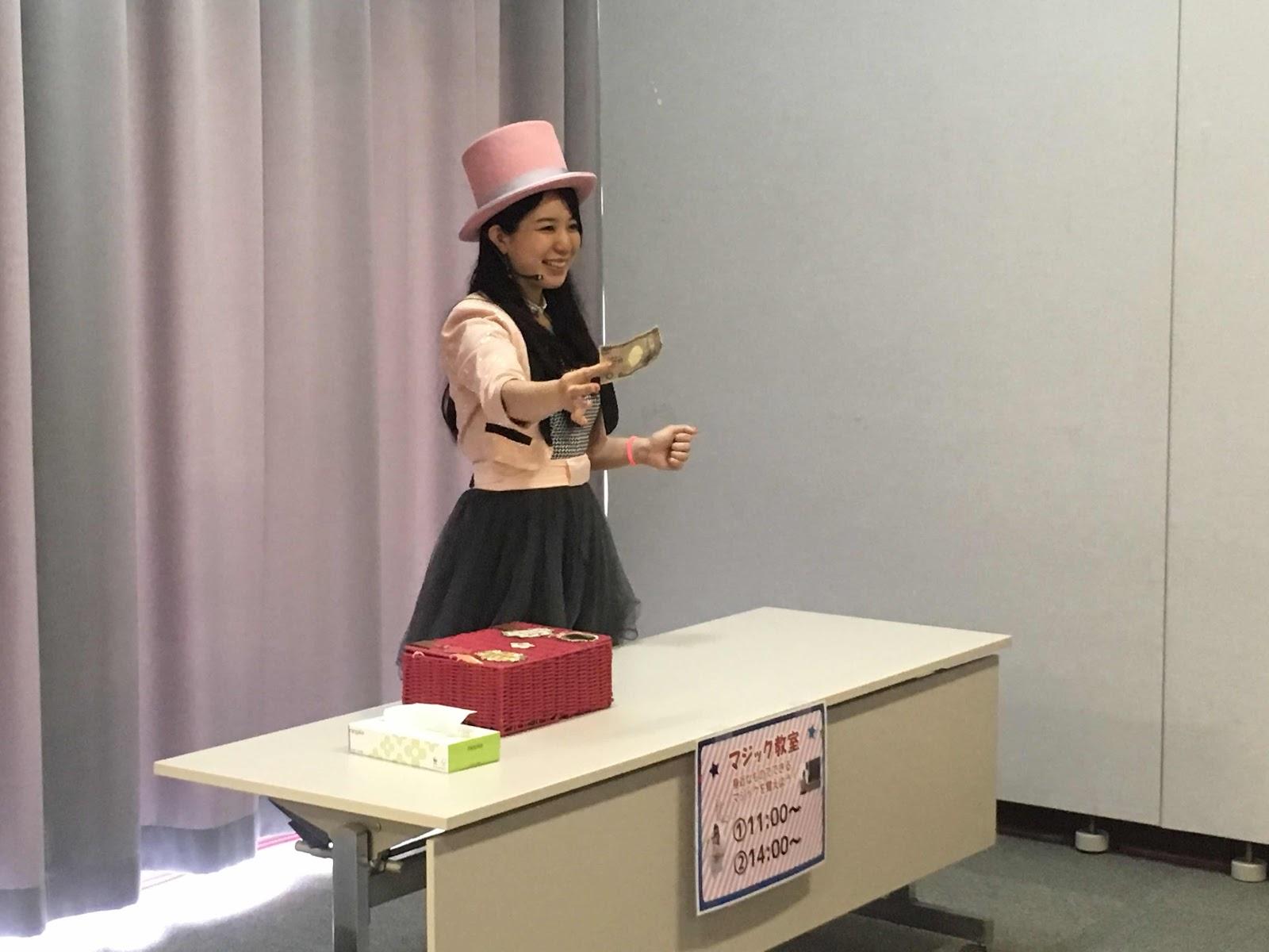 マジック教室|美人マジシャン!? アリス(有栖川 萌)ブログ|マジックショー,イリュージョン,手妻(和妻,和風手品)の全国出張出演承ります♪