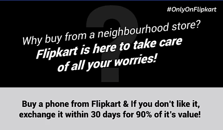 Flipkart mobile 30 days exchange
