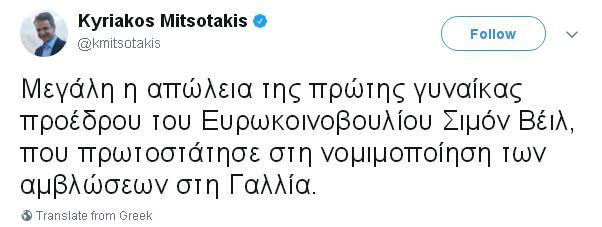 Kyriakos.JPG