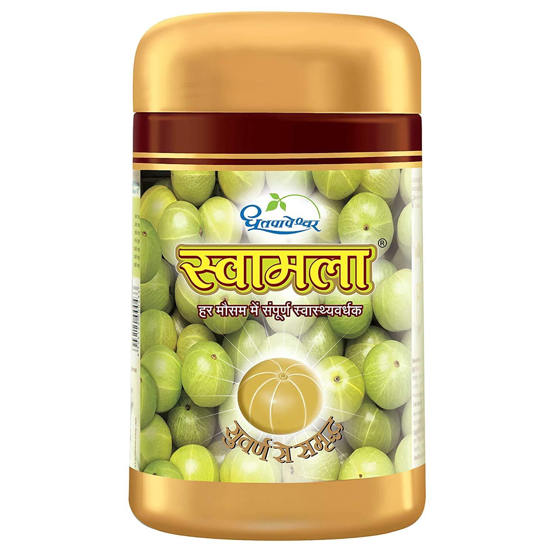 Dhootpapeshwar Swamala Gold Best Chyawanprash Brands In India