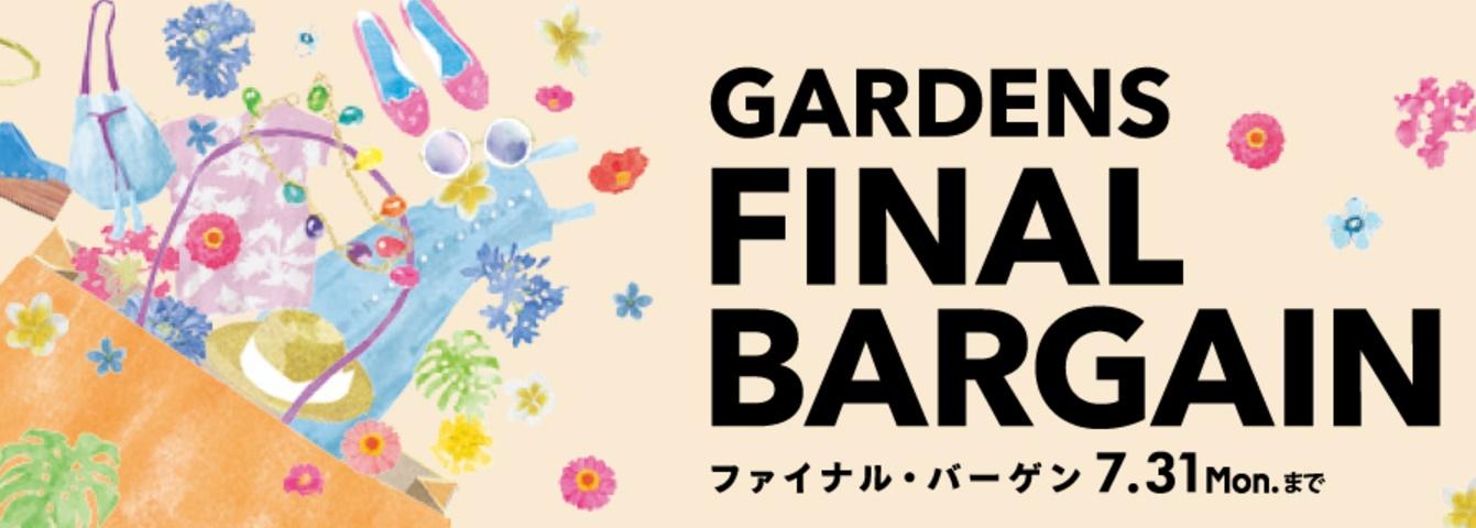 gardens final bargain.jpg