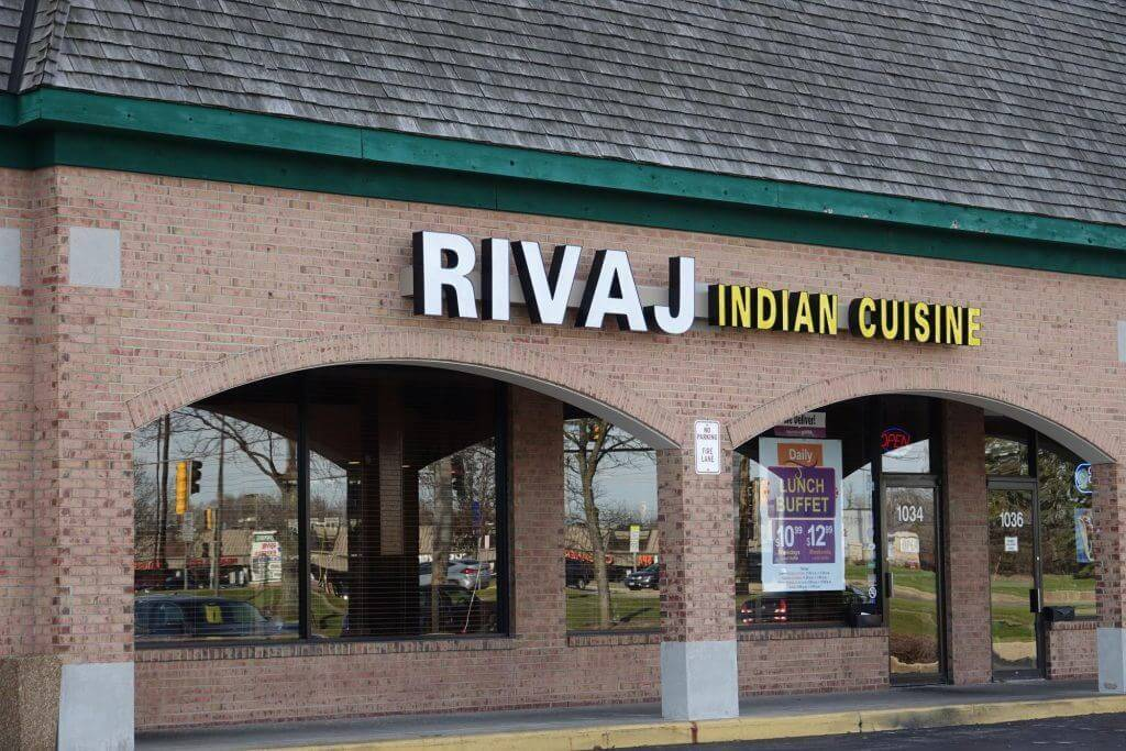 Buffalo Grove Rivaj Of India, Indian Cuisine