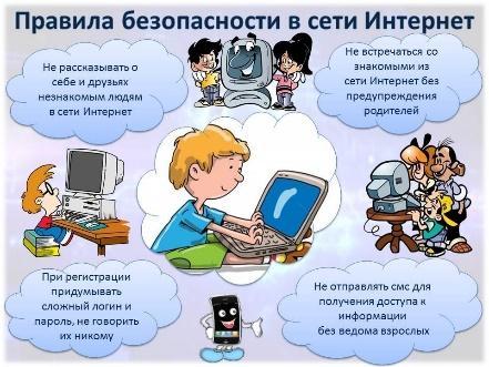 C:\Users\User\Desktop\B.I._3.jpg