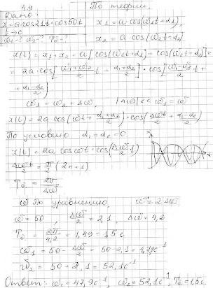 Решение задач из иродова 1988 ботаник помощь студентам барнаул