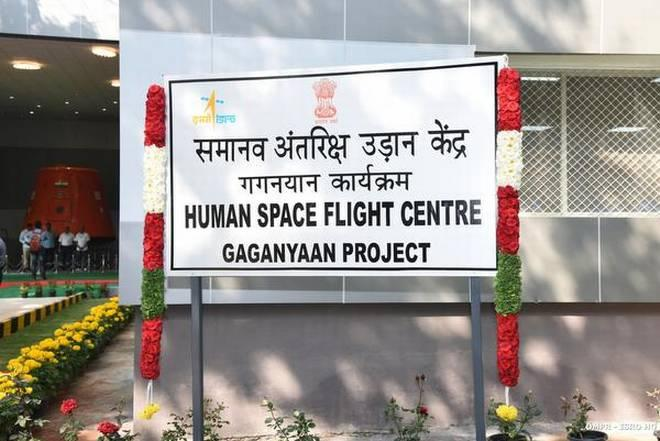 Image result for human space flight centre isro