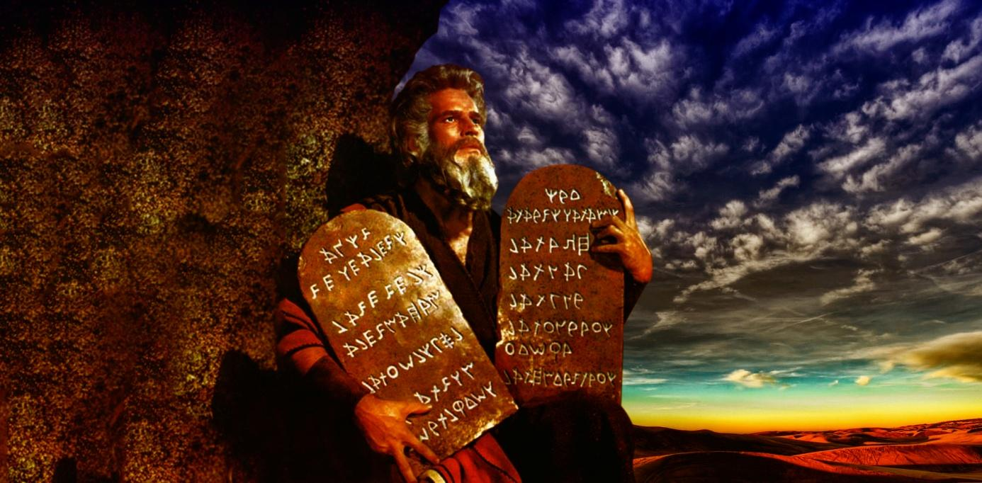10 Božjih zapovijedi   Svetište Majke Božje Trsatske