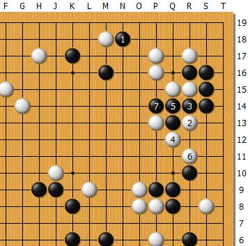 Honinbou69-5-52.png