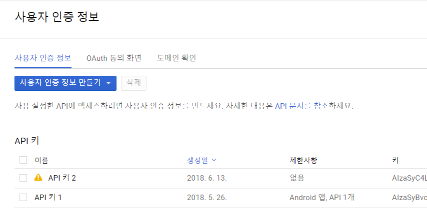 Places API Web Service를 사용하여 Android Google Map에 현재