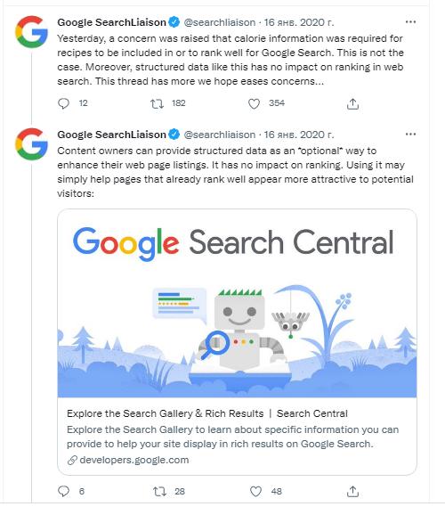 заявление Google микроразметка не влияет на ранжирование