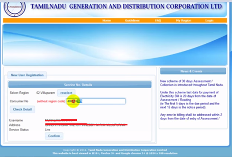 displaying the details of a custome in the TNEB ONLINE Payment system
