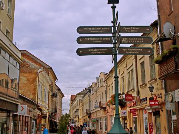 кордон зі Словаччиною - місто Ужгород