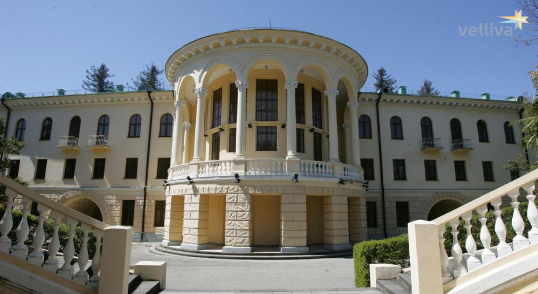 Санаторий Белоруссии в Сочи