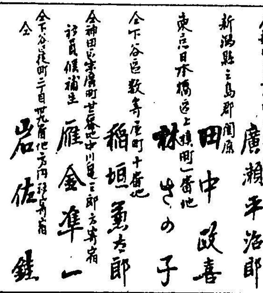 http://blog-imgs-71.fc2.com/i/g/o/igoshi/houen_k.jpg