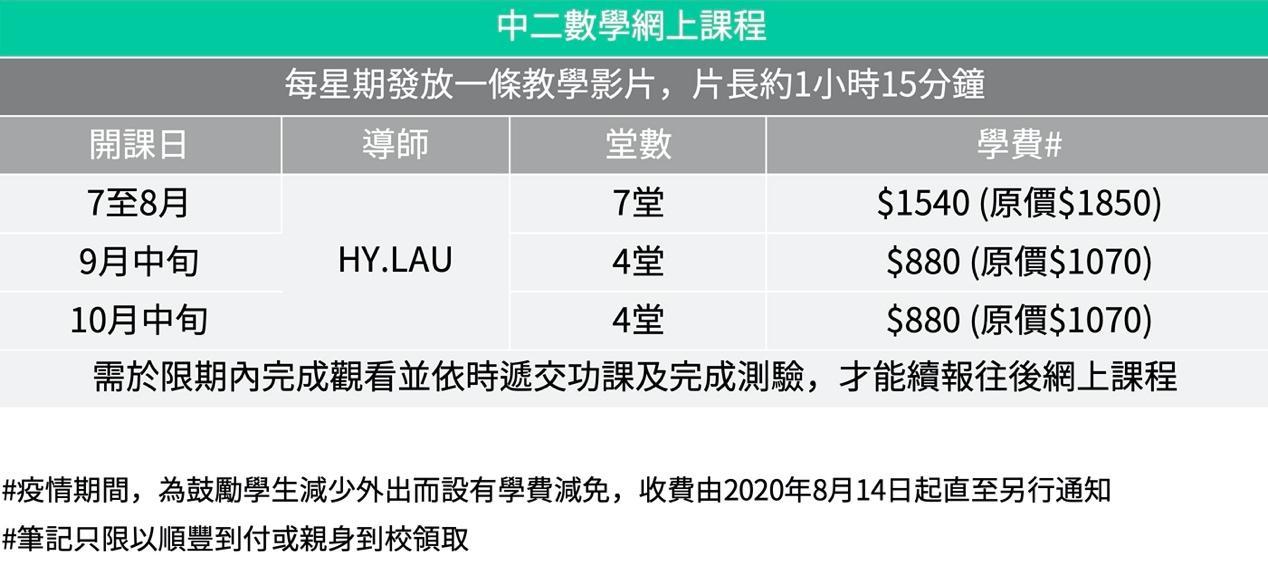 https://www.aspireeducation.hk/images/2020/08/14/---zoom---online-course-f2.jpg