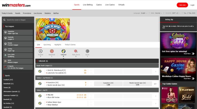 БК Winmasters: реальные отзывы и детальный обзор