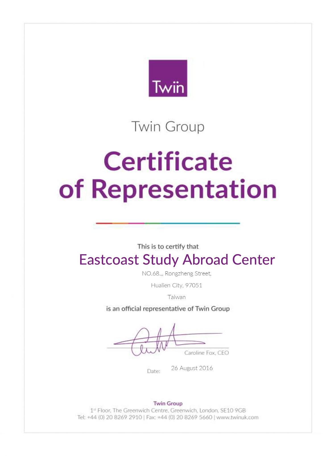 Twin- Agent Certificate.jpg