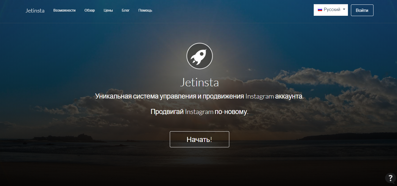 Instagram, массфолловинг, масслайкинг, JetInsta