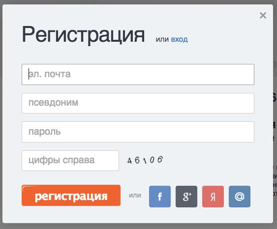 регистрация.png