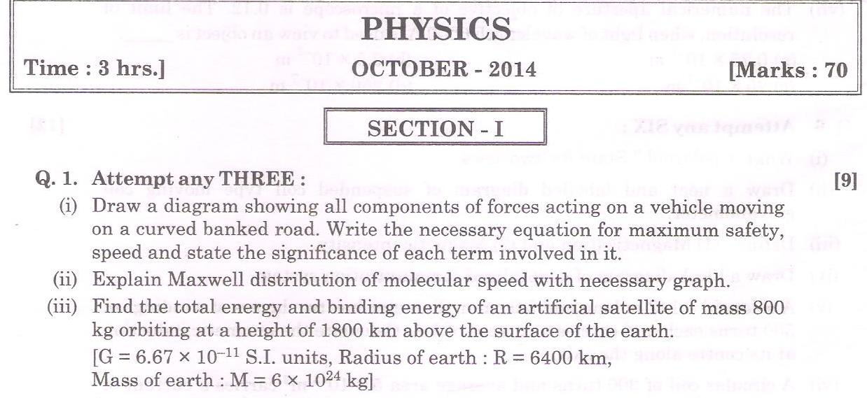 physics October 2014 hsc-hsc.co.in