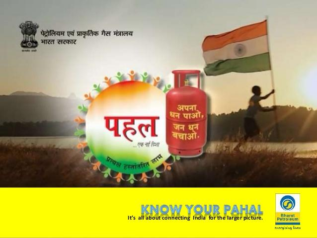 Pahal DBTL Scheme - Join Pahal LPG Subsidy