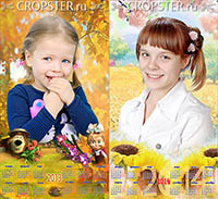 Детский Портрет-Календарь для Школьных Фотографов