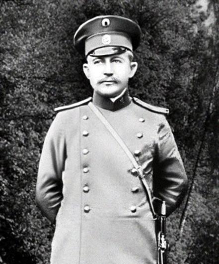 Таємний легіон незалежності: 100 років тому в УНР створили розвідувальні органи