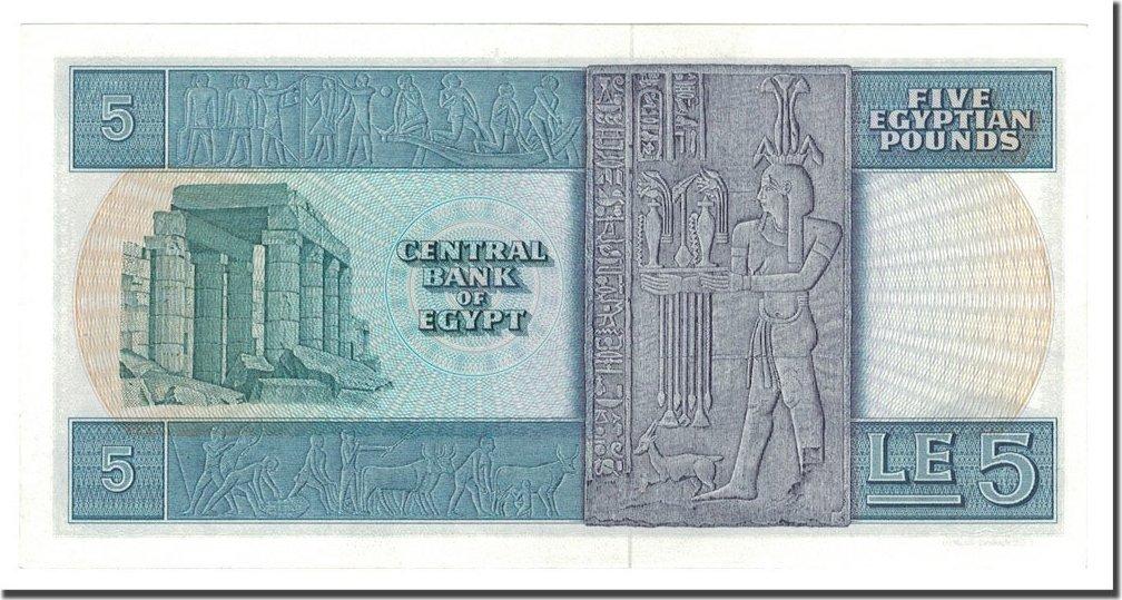 5 باوند 1969-1978 مصر بانك نوت