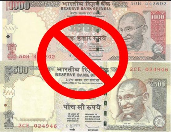 Nulled currency notes of India
