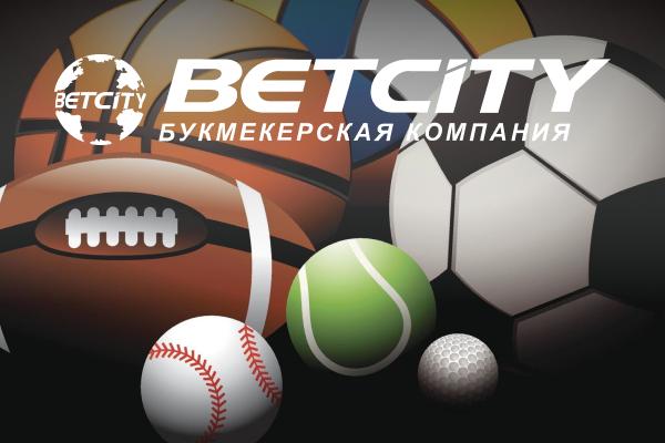 Betcity - ставки онлайн