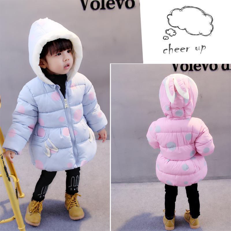 Najpiękniejsze kurtki dla niemowląt  - Sklep dziecięcy online AZUZA.eu 2
