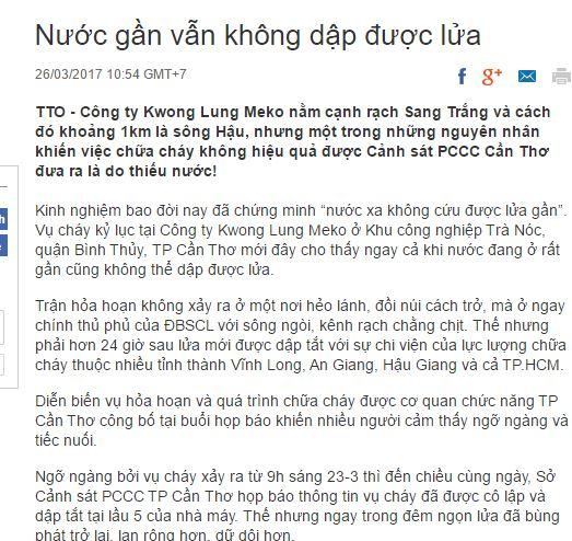 Công ty Kwong Lung - Meko