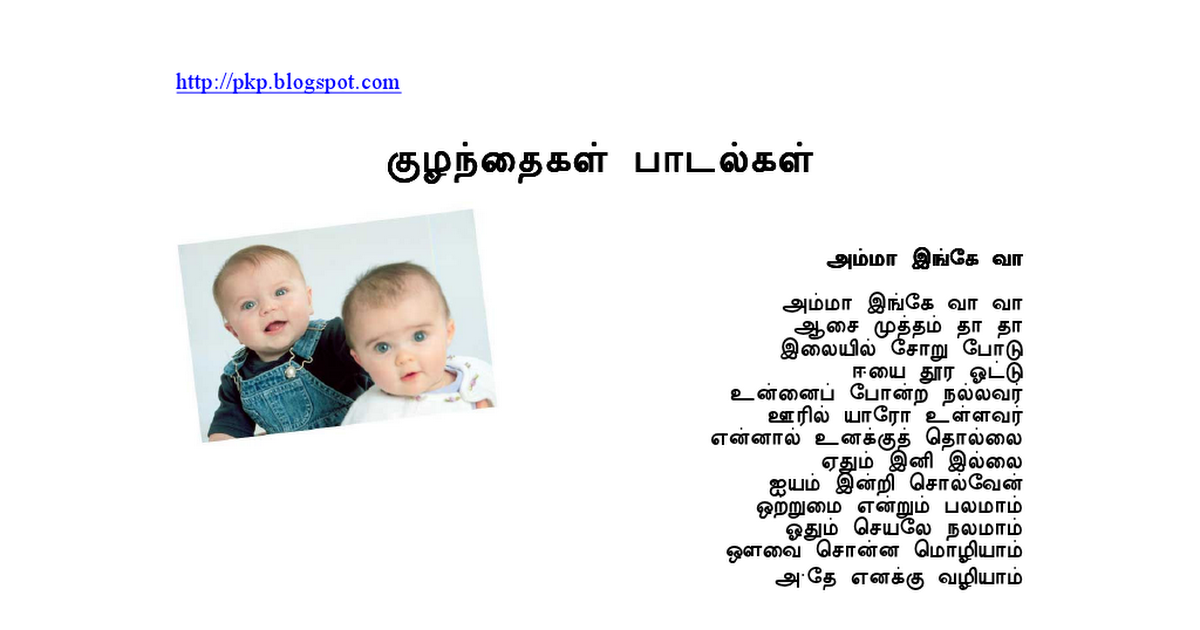 nursery-rhymes-for-kids-in-tamil pdf - Google Drive