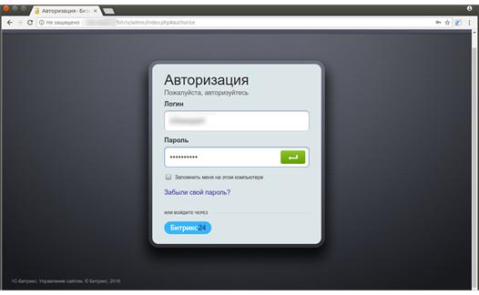 регистрация домена в екатеринбурге