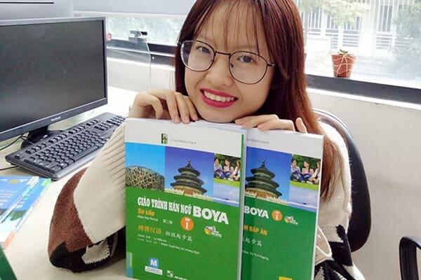 Tự học Hán ngữ bằng Giáo trình Hán ngữ Boya - 265939