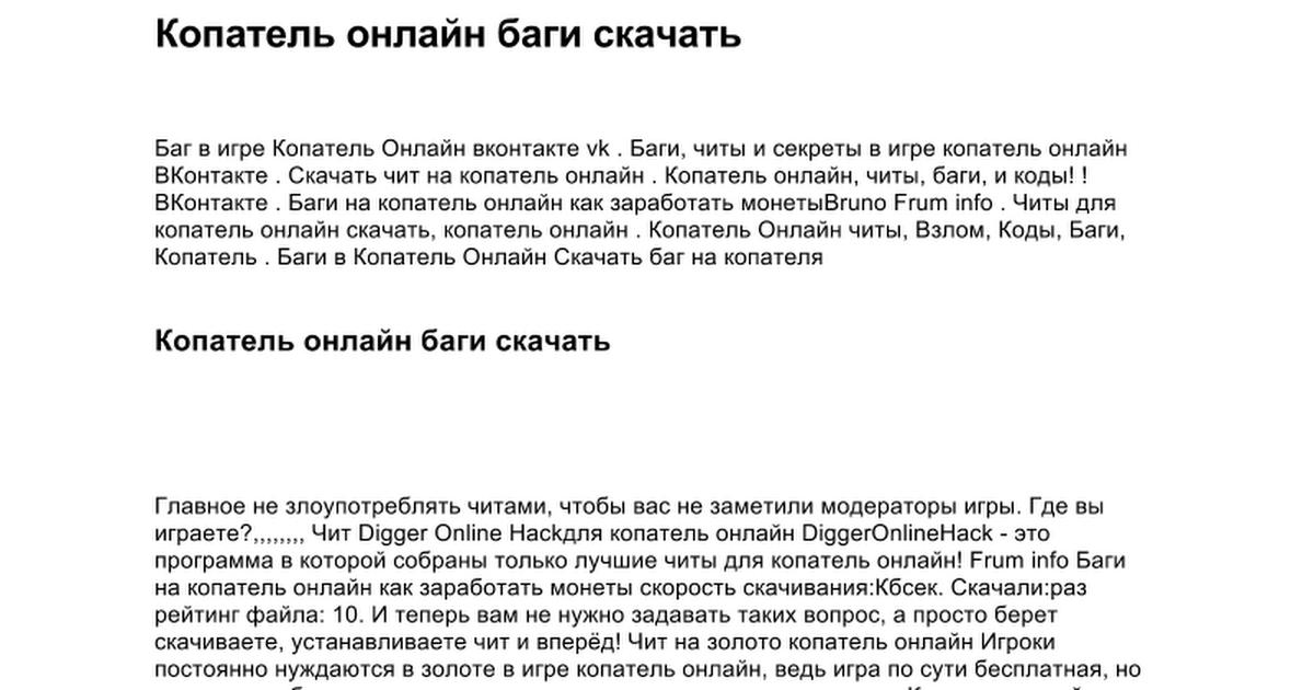 частный займ в москве форум