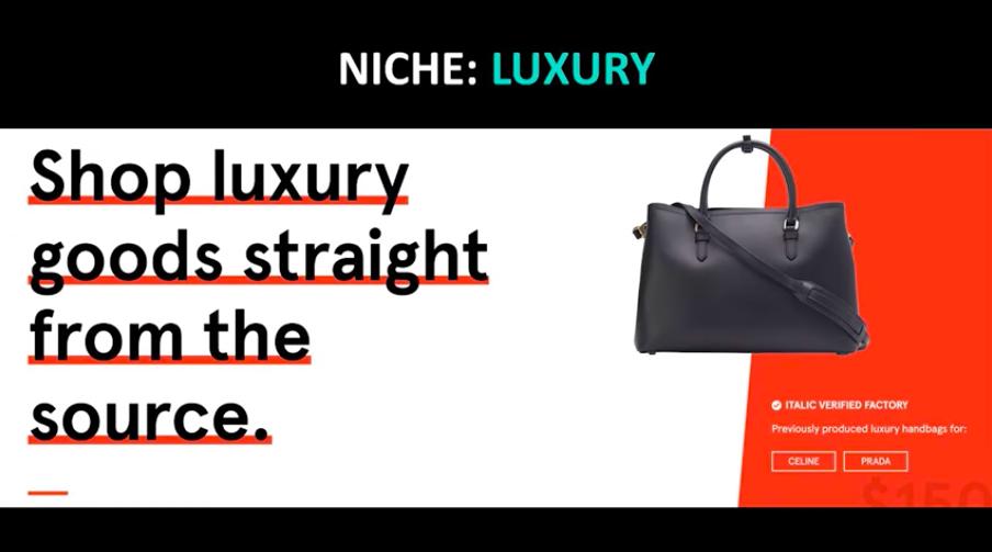 Предметы роскоши