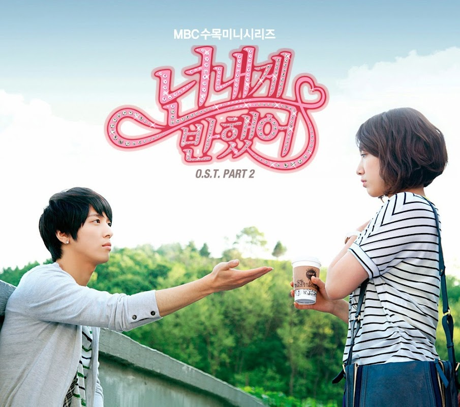 Park Shin Hye The Day We Fall In Love Heartstrings Ost MP3