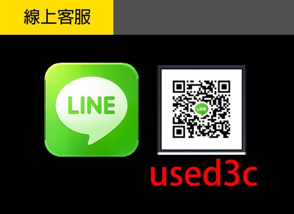 Line-app