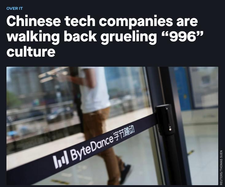 China tech regulation - Multipie