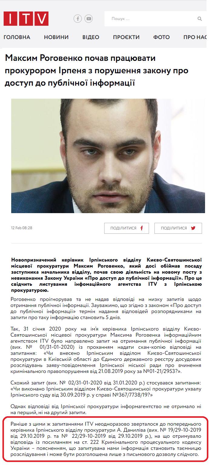 "CgTa6Fm7lgH91lFzTl94LJxAZOup9raMKqH906XKgjEIMBbUZDHU8NaJNwKBCgSlw3sDblbmbkfry5uxS084hyKP2jIPITXbjVPo3FUffCAi8fDfPO9cDa88nyw_41ekf79FWKKK ""Незручний  прокурор"": як Максим Роговенко став мішенню для дискредитаційних атак Карплюка?"