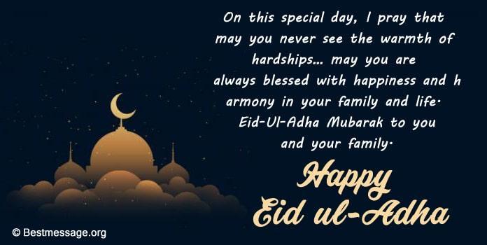 eid wish 1.jpg